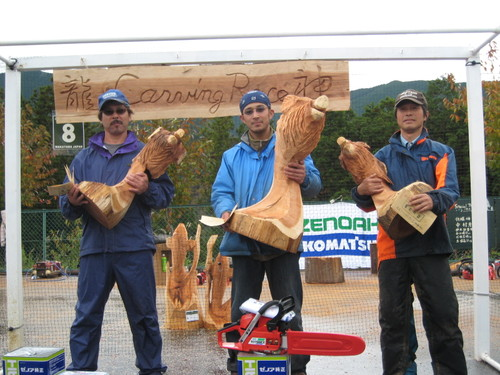龍神彫刻競争2006優勝